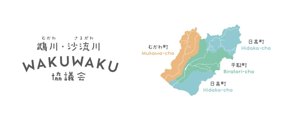 3町の地図